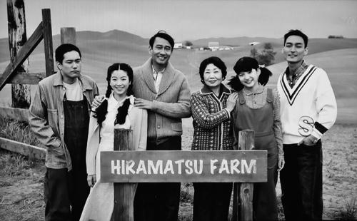 99年の愛 Hiramatsu Farm