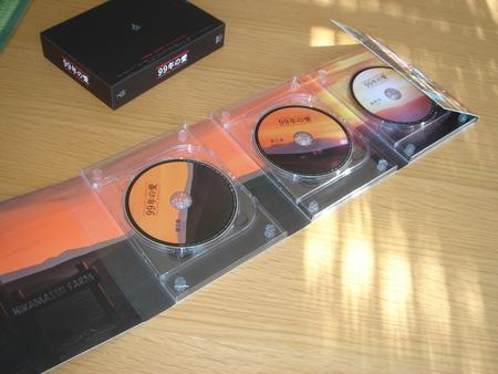 99年の愛DVD2