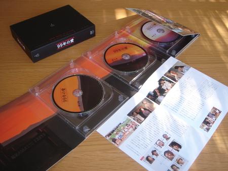 99年の愛DVD3
